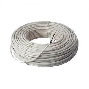 D Link DCC CCU 180 3m CCTV Cable price in hyderabad, telangana, nellore, vizag, bangalore