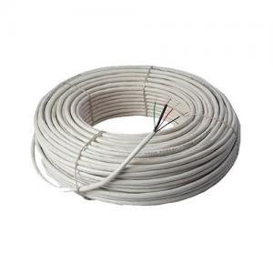 D Link DCC CCU 180 CCTV Cable price in hyderabad, telangana, nellore, vizag, bangalore