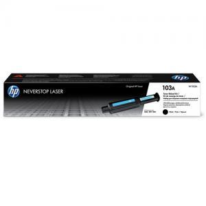 HP 103A Black Neverstop Single Pack Laser Toner cartridge price in hyderabad, telangana, nellore, vizag, bangalore