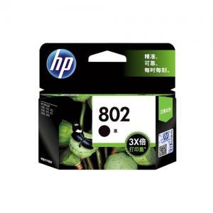 HP 802 CH563ZZ Black Ink Cartridge price in hyderabad, telangana, nellore, vizag, bangalore
