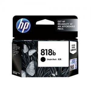 HP 818b Simple Black Original Ink Cartridge price in hyderabad, telangana, nellore, vizag, bangalore