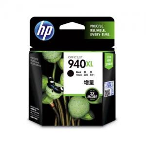 HP 940xl C4906AA High Yield Black Original Ink Cartridge price in hyderabad, telangana, nellore, vizag, bangalore