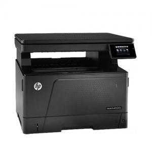 Hp a3 LaserJet M435nw Printer price in hyderabad, telangana, nellore, vizag, bangalore