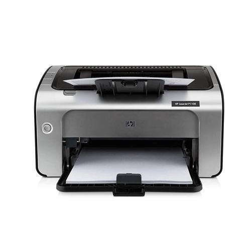 HP Laserjet 1108 Printer  price in hyderabad, telangana, nellore, vizag, bangalore