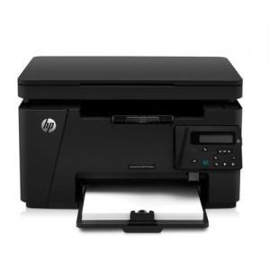 Hp LaserJet 126nw Printer price in hyderabad, telangana, nellore, vizag, bangalore