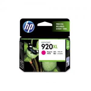 HP Officejet 920xl CD973AA High Yield Magenta Ink Cartridge price in hyderabad, telangana, nellore, vizag, bangalore