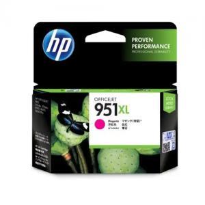 HP Officejet 951xl CN047AA High Yield Magenta Ink Cartridge price in hyderabad, telangana, nellore, vizag, bangalore