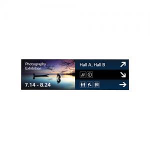LG 88BH7D Ultra Stretch Digital Signage Display price in hyderabad, telangana, nellore, vizag, bangalore